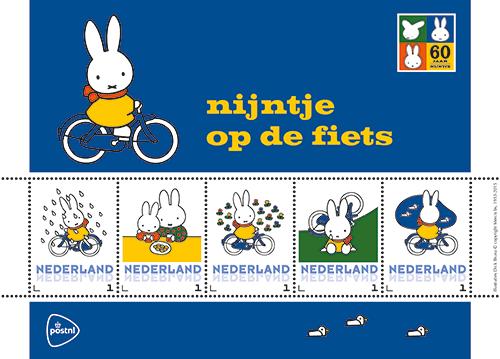 nijntje-op-de-fiets_tcm10-19913
